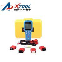 XTOOL X300 Plus X300+ 英文汽车钥匙匹配仪 附赠EEPROM适配器
