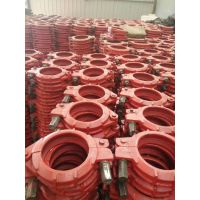 河南高压管卡 5.4公斤车泵管卡 三一标准125