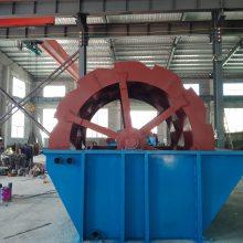 双排轮斗洗砂机 砂石分离设备 江西骏辉专业生产选矿洗砂机设备圆振筛