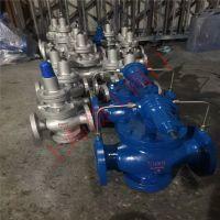 YK43F气体减压阀 高精度减压阀 氧气减压阀 YK43F-16C DN300 气体减压阀 渤工阀门
