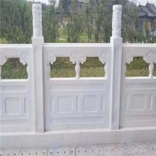 青石栏杆制作安装,承包合同,免费修缮