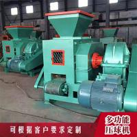 压球机型煤机械设备_干湿粉压球_顺赢压球机厂家|报价