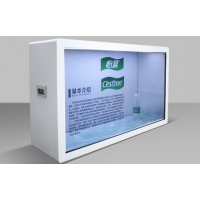 汉维视科技49/55/60/65寸智能透明展示柜,厂家定制直销