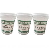 重庆特种建筑外加剂 液体砂浆宝 新型砂浆王 提高砂浆和易性 量大丛优