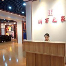 广西企宾劳保用品有限责任公司