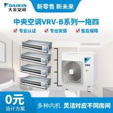 大金中央空调 家用多联机 中央空调VRV-B系列