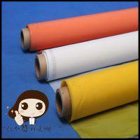 全新手工丝网印刷网纱、标牌标签印刷网纱、90T线路板丝印网纱厂家价格