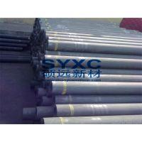 石墨棒生产厂家 石墨棒 石墨棒电极 固定碳99.996%
