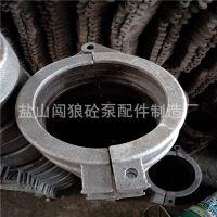 沧州厂家直销 混凝土天泵管卡精铸管卡  批发零售