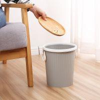 简约家用带压圈垃圾桶 厨房客厅卫生间塑料垃圾筒办公室纸篓批发