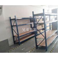 惠州重型货架-仓库货架厂家