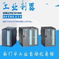 西门子FM355-2C模块6ES7355-2CH00-0AE0