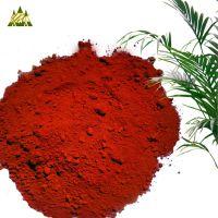 铁红颜料 透水砖水磨石用铁红粉 鲜红色耐晒氧化铁红130 厂家直销