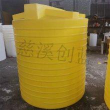 临沂投药加药搅拌桶塑料容器搅拌桶厂家
