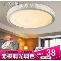 现代简约led圆形大气温馨卧室灯客厅灯餐厅阳台书房灯具灯饰