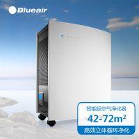 Blueair/布鲁雅尔 智能去二手烟空气净化器家用除甲醛净化器550E