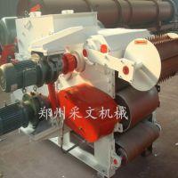 广东树枝削片机 鼓式新型木材削片机 216大型木材粉碎机参数