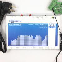 电压远程监控系统 变配电监控系统 智能电力远程监控设备系统