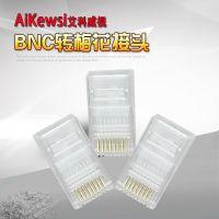 网线头 超五类水晶头 非屏蔽网线水晶头 RJ45网络水晶头