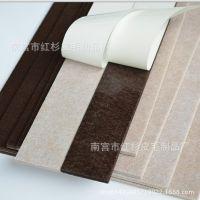 吸油防尘毛毡条胶粘防滑不干胶毛毡条双面胶单面背胶羊毛毡条块