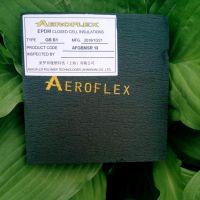 25mm厚橡塑保温板耐高温橡塑板背胶上海常昊铝箔贴面橡塑发泡板