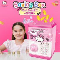 凯蒂猫儿童储蓄罐密码箱钞票保险箱新年压岁钱音乐存钱罐女孩