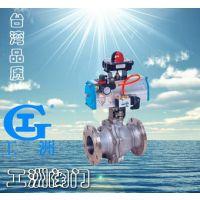 气动浮动式球阀Q641 坚固