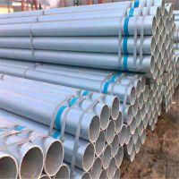耐腐蚀防老化热镀锌钢管生产厂家 5寸*3.75mm镀锌线管 沧州东润