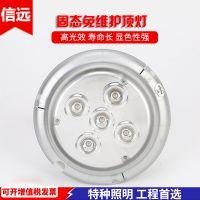 NFC9173固态免维护顶灯圆形LED吸顶灯 工业吸顶灯防水防震防腐
