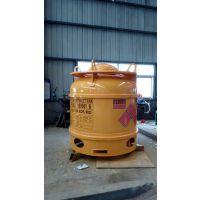钢衬塑四氯化钛罐齐星特种罐箱设备厂家
