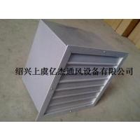 DFBZ-4.0方形壁式轴流风机XBDZ-3.6厂房用轴流风机DFBZ/XBDZ-2.8找上虞亿杰