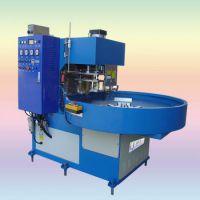 呼和浩特热吸塑包装机|吸塑包装机厂家|的具体说明