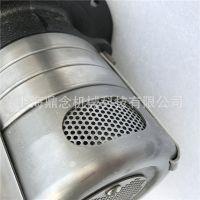 进口水泵STAIRS斯特尔SBK-1-3宏奇泵浦立式不锈钢锅炉海水泵