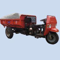 河南小型运输柴油三轮车 柴油液压缸自卸三轮车