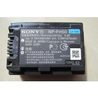 润华国际物流提供昆明手机电池石家庄相机电池国际快递到加拿大印尼