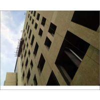 销售商外墙国标岩棉板 14公分 隔音优质岩棉板