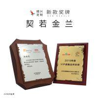 2019百度战略合作伙伴奖牌 华润精英培训纪念牌匾 金银箔工艺