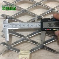 铝格网 /拉伸网 港粤金属制品有限公司