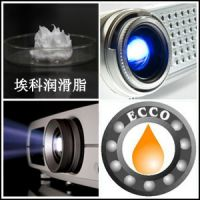 投影仪镜头润滑脂,光学润滑脂