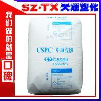 薄膜级 增强级 食品LDPE/中海壳牌/2426H 流延膜专用料ldpe原材料