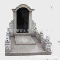 深圳石雕墓碑大理石雕刻 厂家自有矿石 价格实惠公道 欢迎选购