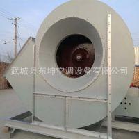 厂家生产大型环保除尘用离心式通风机 F4-72型-NO16防爆离心式风