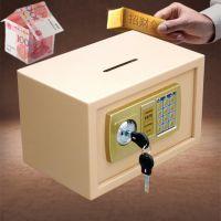 新款家用密码箱迷你保险柜投币式小型保险箱办公可入墙