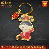 金属钥匙扣定制钥匙挂件制作汽车钥匙链定做深圳厂家钥匙圈直销