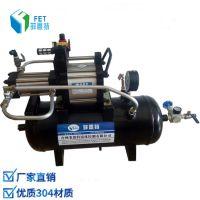压缩空气增压泵 空气增压阀 气压放大器 稳压恒压设备