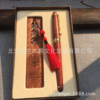 木制礼品  木质笔  大学书签 大学纪念品 订做书签 毕业纪念品