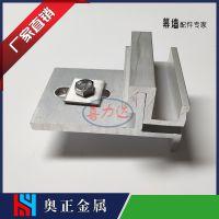 江苏泰州厂家 幕墙配件 铝合金石材背栓挂件 上面活动下面固定 大理石干挂件