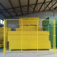 现货批发车间隔离网 2米高仓库隔断网 隔离护栏 隔离栅栏
