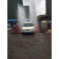 靖边大型车辆全自动洗车台MR-120T洗车机