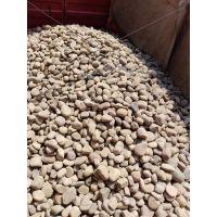 天然鹅卵石 天然鹅卵石供应 标准行业 规范要求